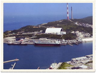 smelter and harbor